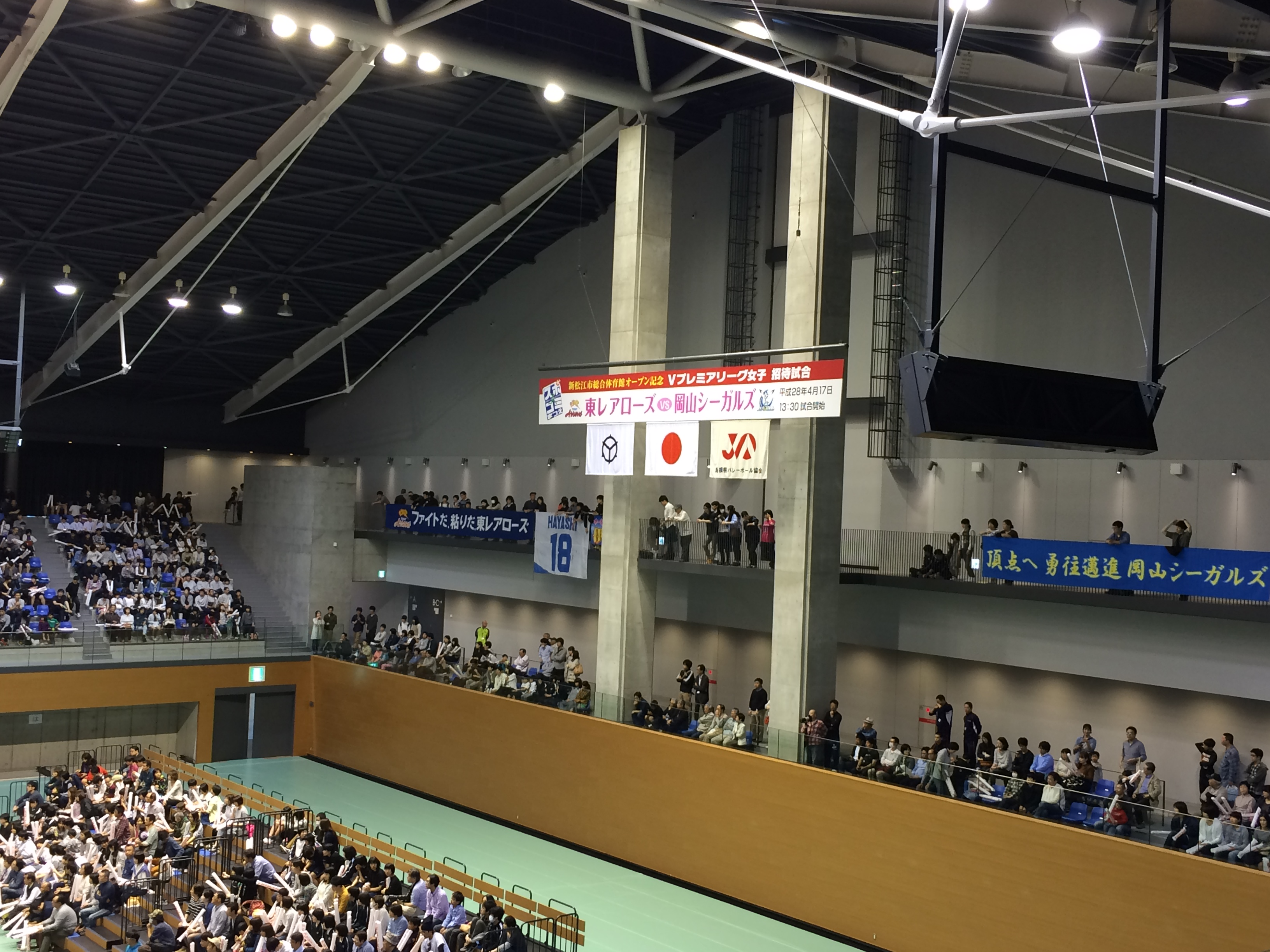体育館①.JPG